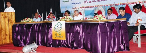 Kerala State Electricity Board opts for FOSS