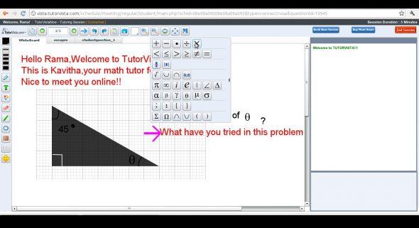 Screenshot of TutorVista's white-board tool