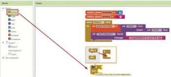 Fig15_AI2_blocks_ifblock
