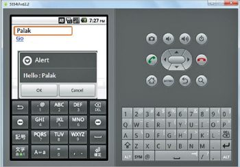 Figure 9 Output PhoneGap application