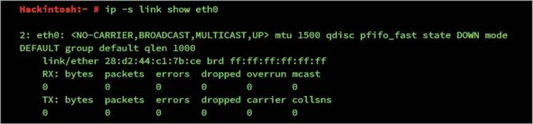 Figure 9 ip result for a healthy system with no packet drops