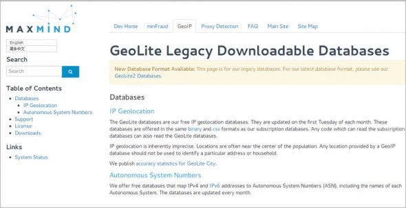 Figure 6 Downloadable databases for GeoIP mapping